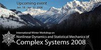 Upcoming conference: Complex Systems 2008